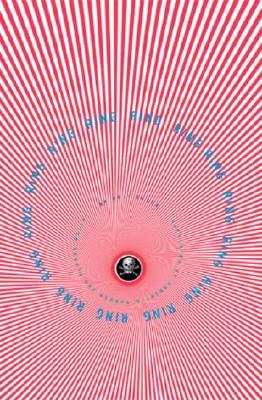 Ring By Suzuki, Koji/ Rohmer, Robert B./ Walley, Glynne